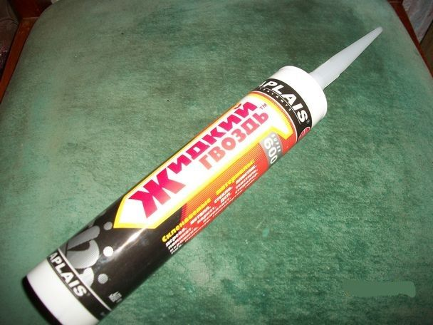 Как сделать жиже жидкие гвозди